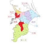 千葉県のナンバープレート区分2020