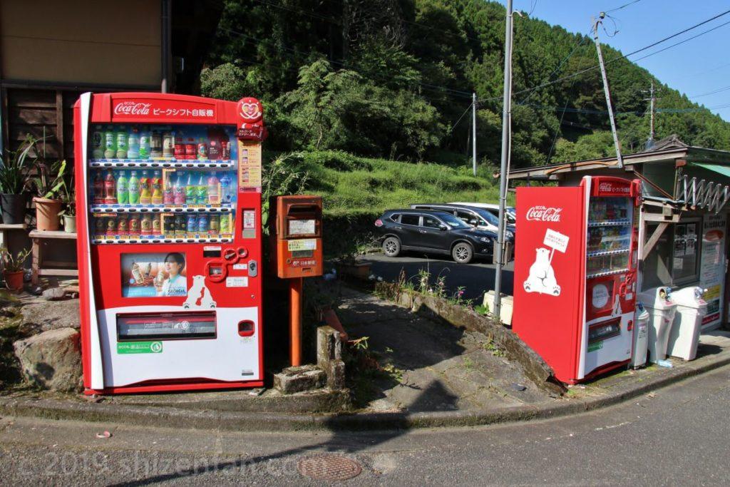 日本一の石段(釈迦院御坂遊歩道)入口近くの自販機