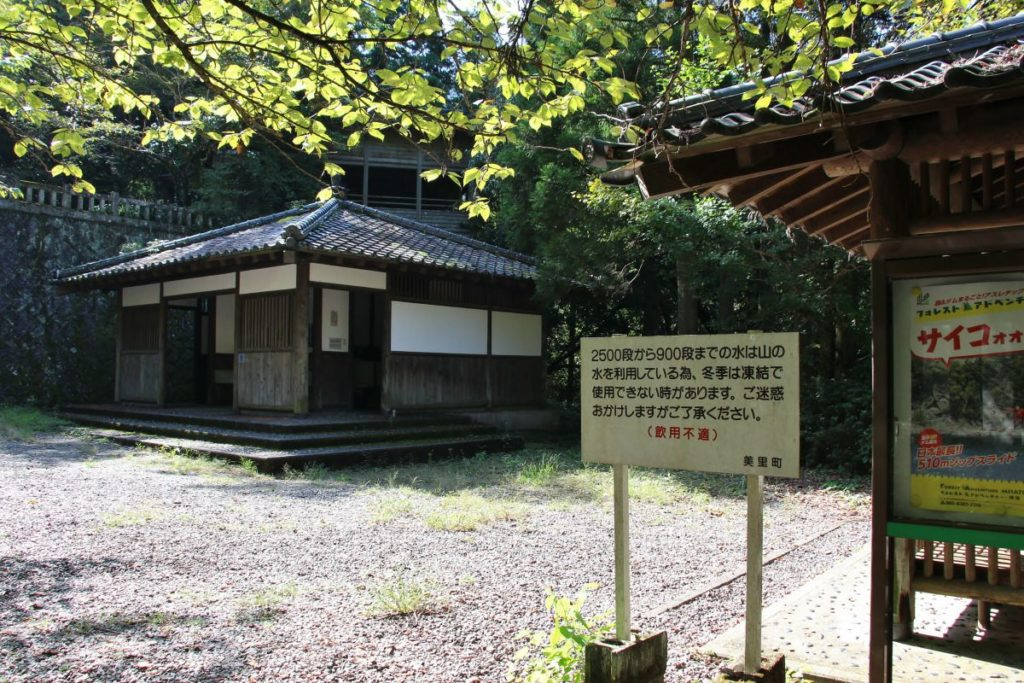 熊本県美里町・釈迦院御坂遊歩道(日本一の石段)公衆トイレ