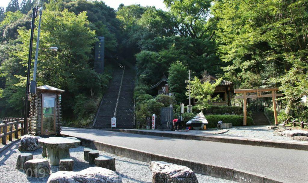日本一の石段(釈迦院御坂遊歩道)入口の様子