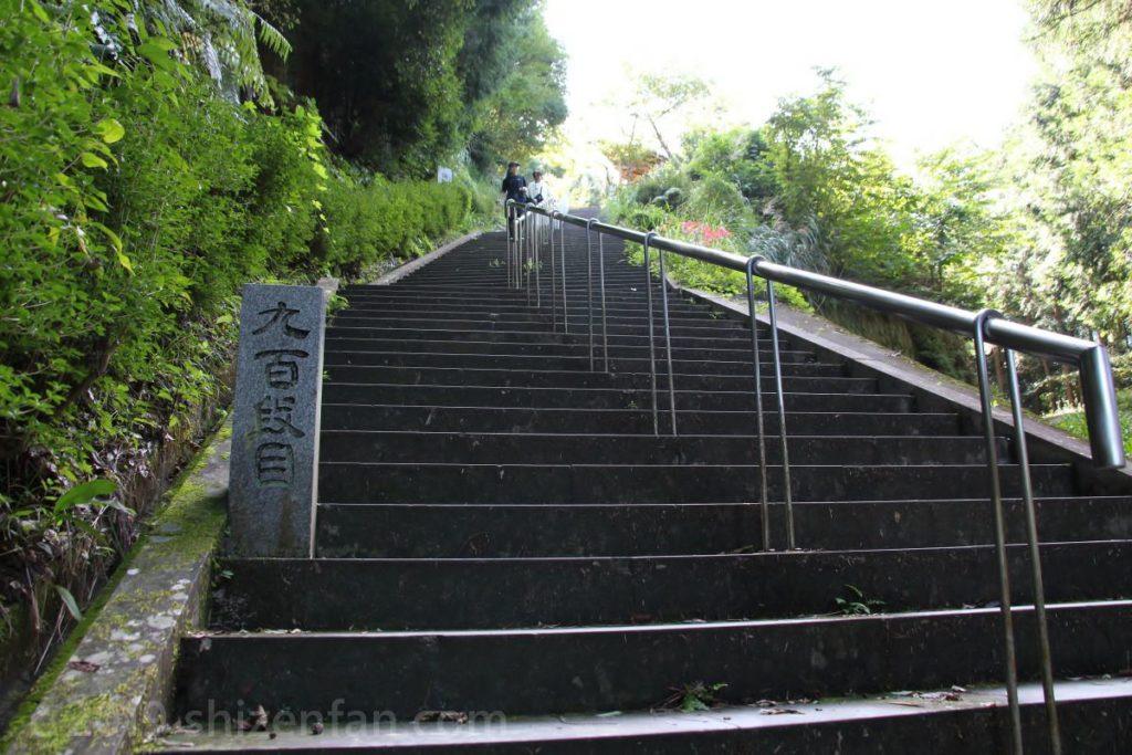 日本一の石段(釈迦院御坂遊歩道)900段目付近