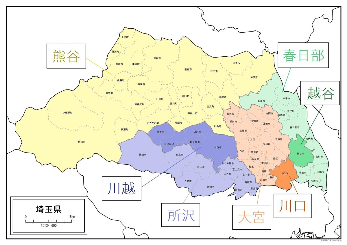 埼玉県のナンバープレート区分図 2020年度