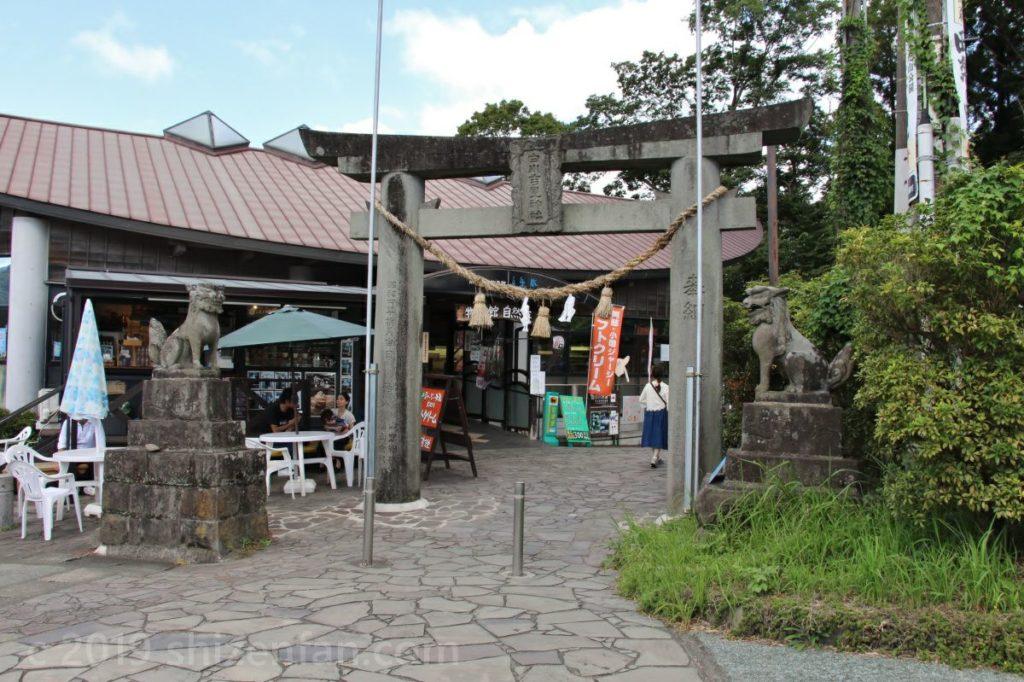 白川水源への入り口と白川吉見神社の鳥居