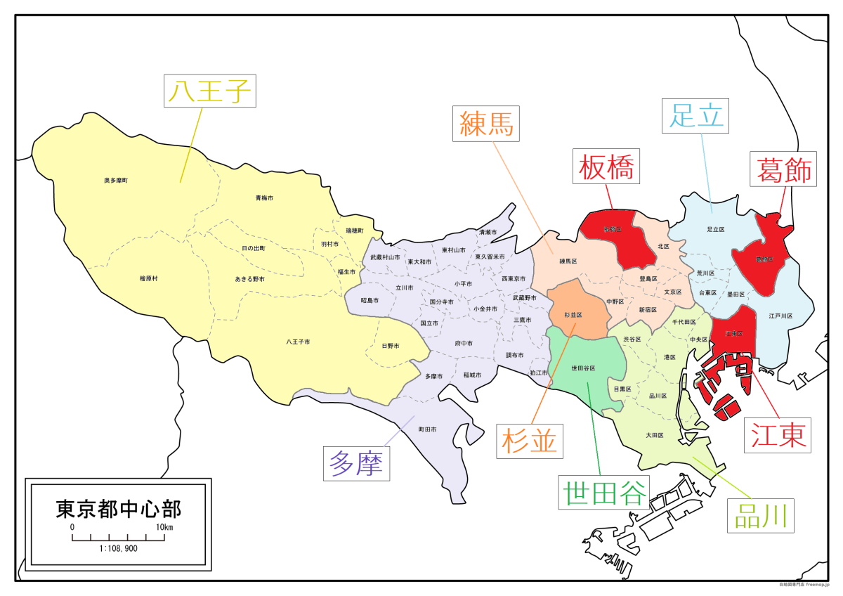 東京都のナンバープレート地域表示名区分図 2020年度