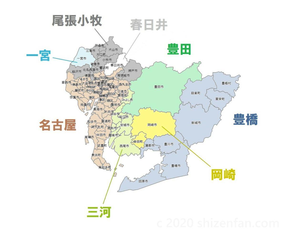 県 地域 区分 愛知