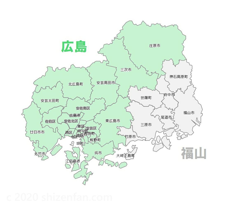 広島県のナンバープレート地域分け2020
