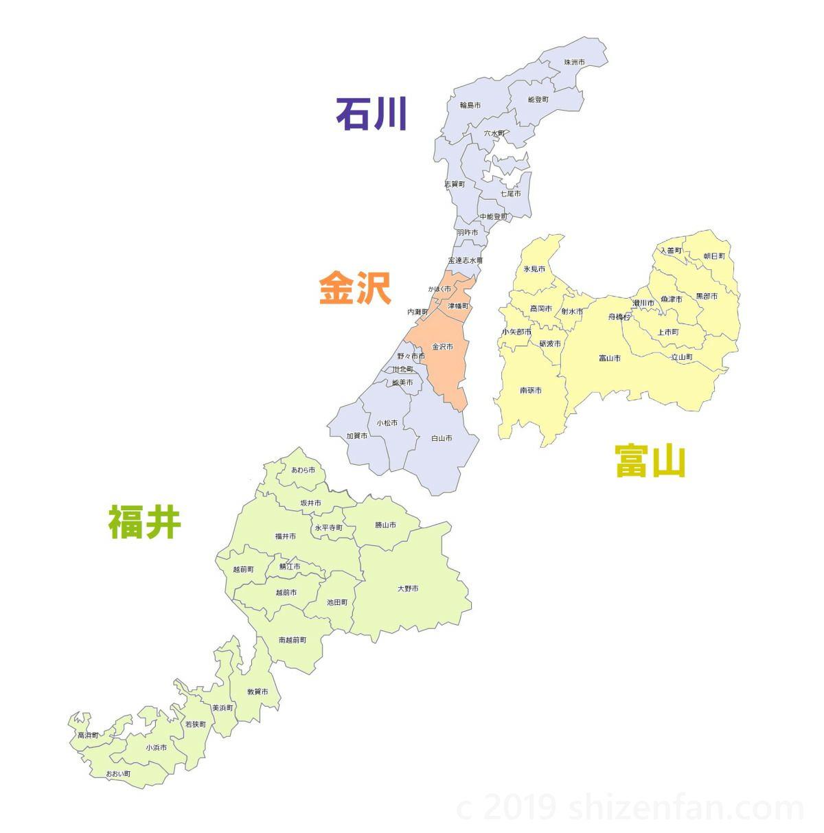 北陸のナンバープレート区分2020