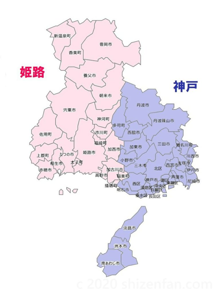 兵庫県のナンバープレート地域区分図2020