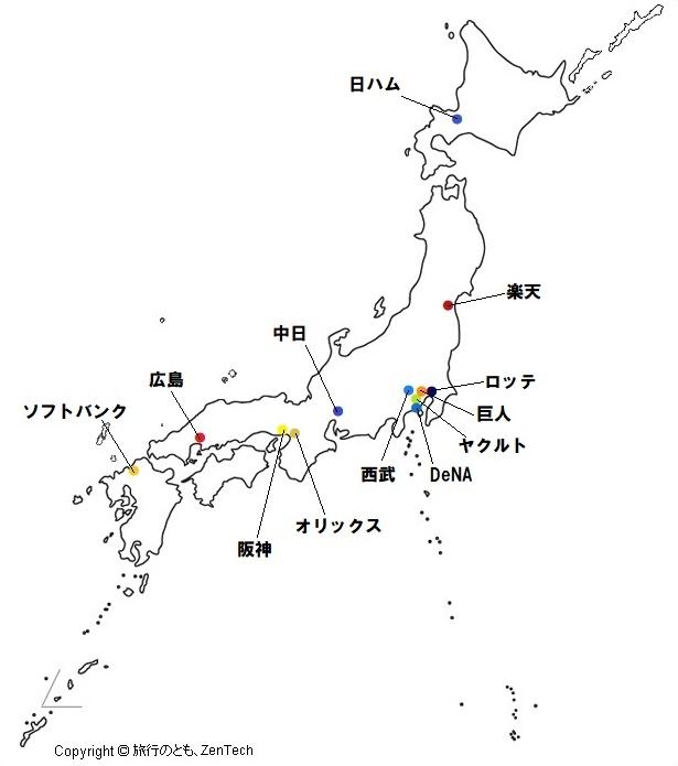 セパ12球団本拠地分布マップ