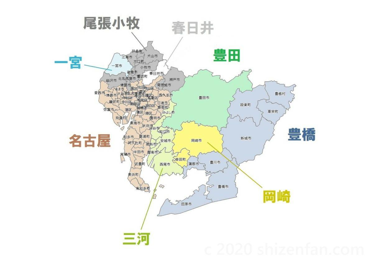 名古屋のナンバープレート地域区分色分け2020