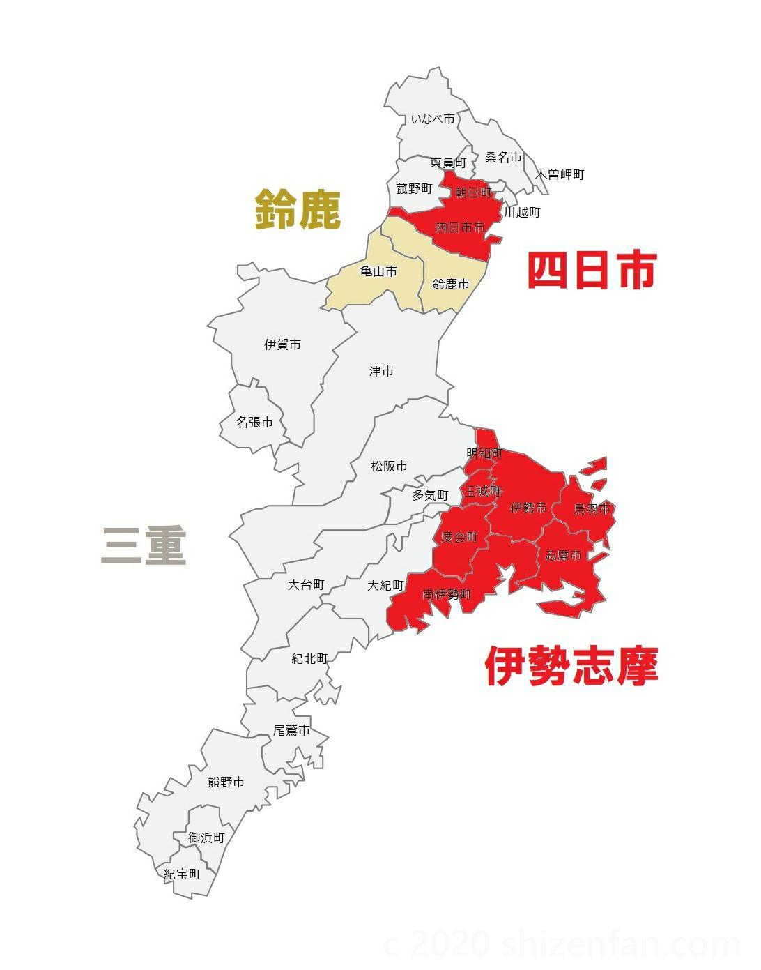 三重県のナンバープレート区分2020