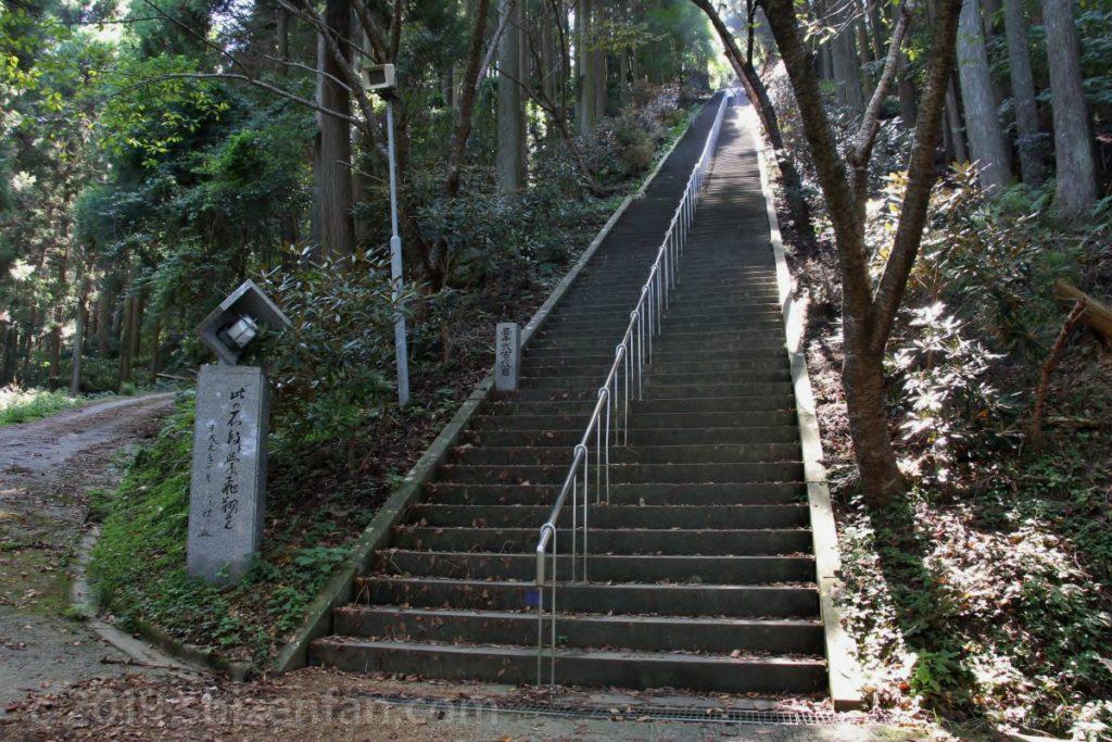 日本一の石段(釈迦院御坂遊歩道)1200段目付近