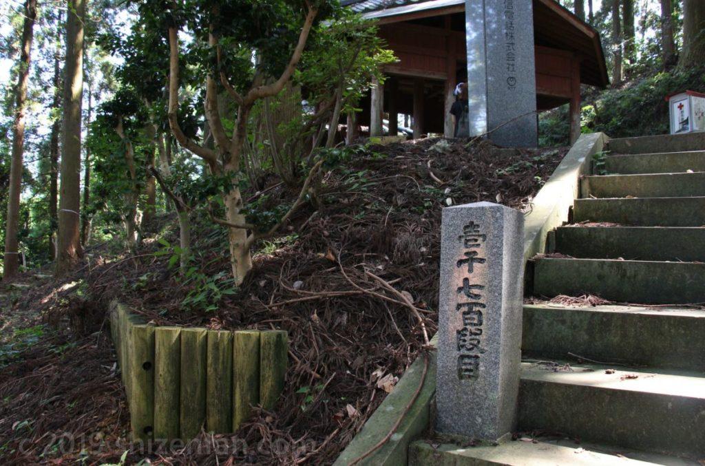 日本一の石段(釈迦院御坂遊歩道)1700段目付近