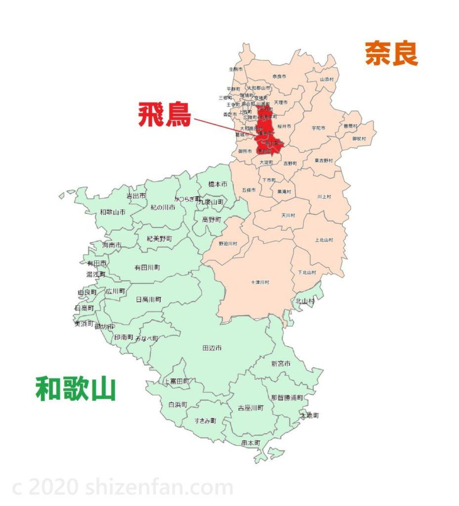 奈良県・和歌山県のナンバープレート地域分け2020
