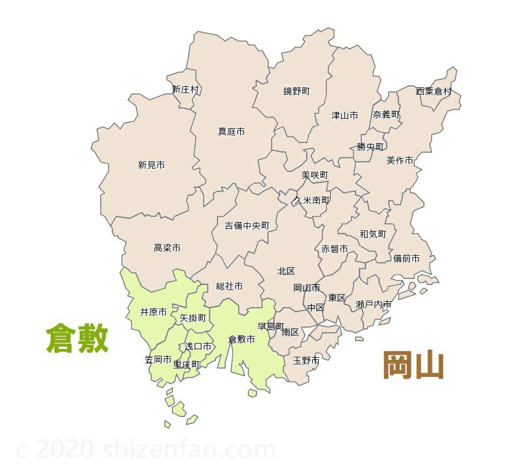 岡山県のナンバープレート地域分け2020