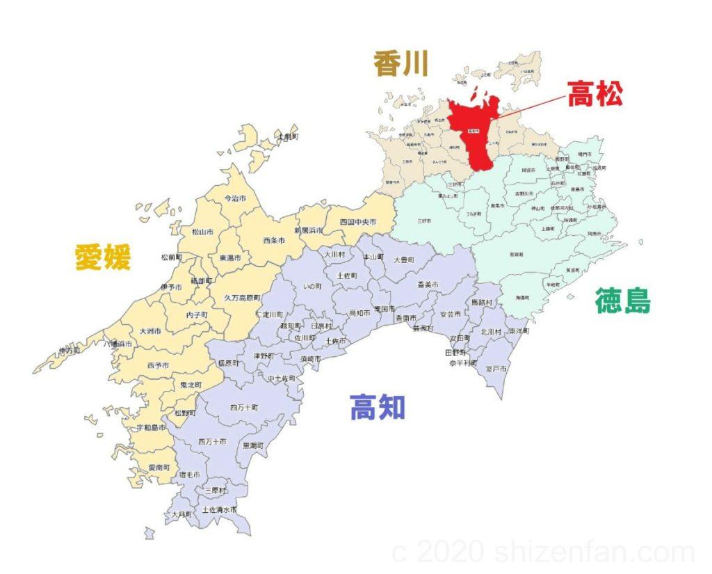 四国4県のナンバープレート地域区分図2020