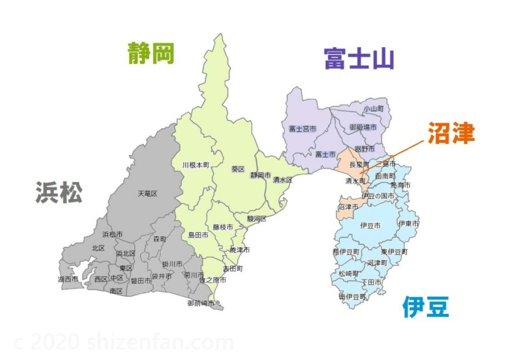 静岡県のナンバープレート区分2020