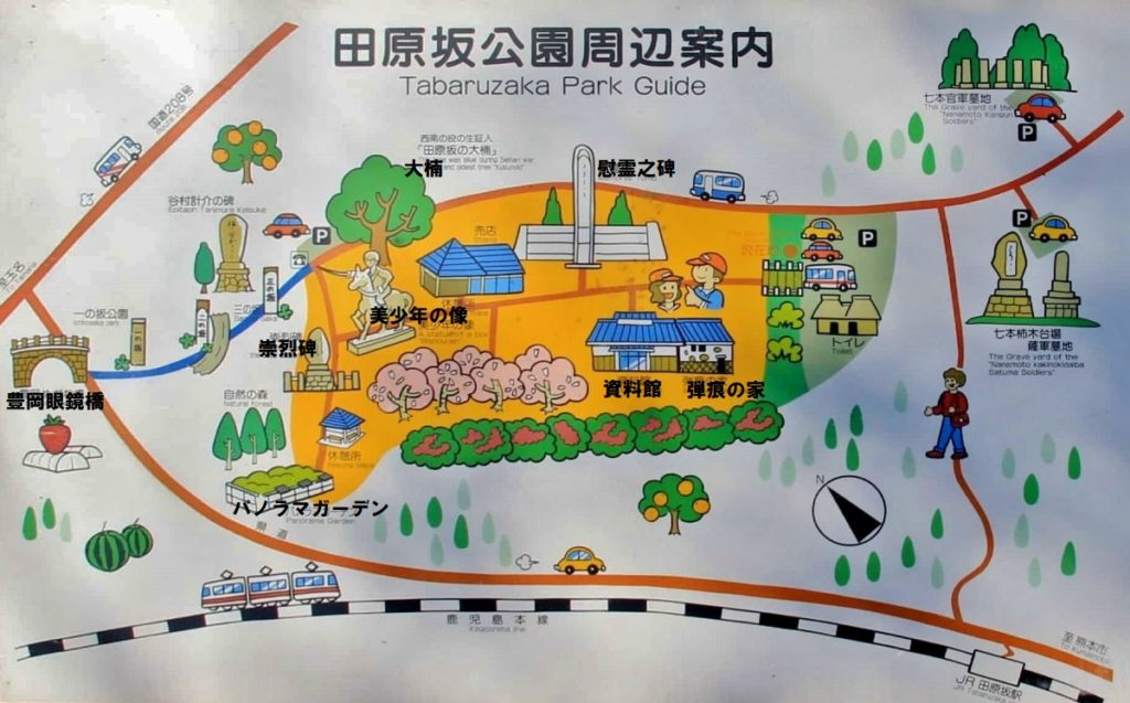 田原坂公園周辺案内図