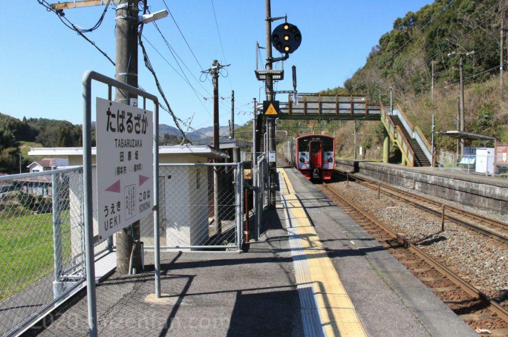 JR田原坂駅の駅舎のホーム