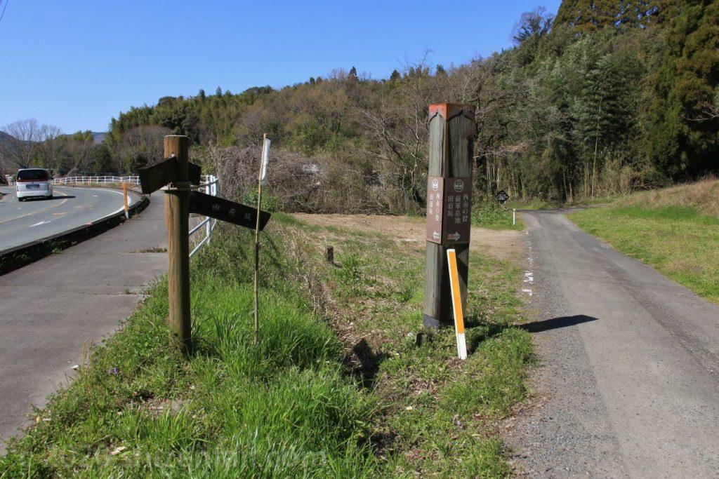 31号線から田原坂公園への順路分岐点(熊本市植木町)