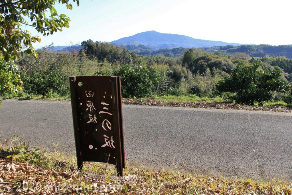 熊本市田原坂三の坂看板付近からの眺め