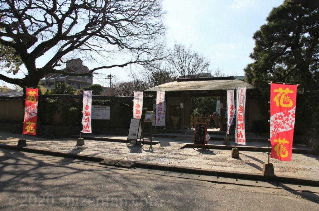 筥崎宮花庭園の入口付近の様子(福岡市東区)