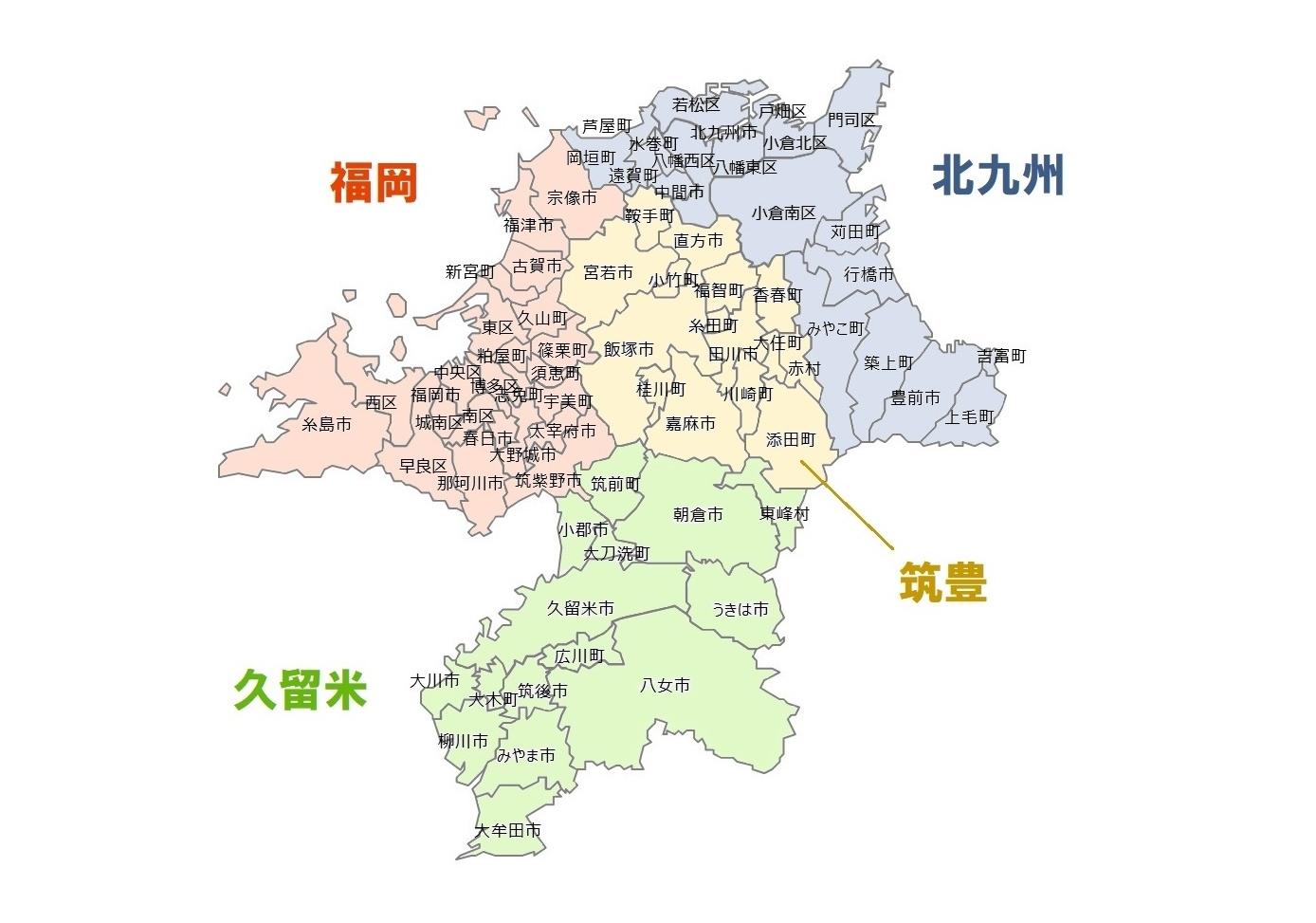 福岡県のナンバープレート地域表示名区分図