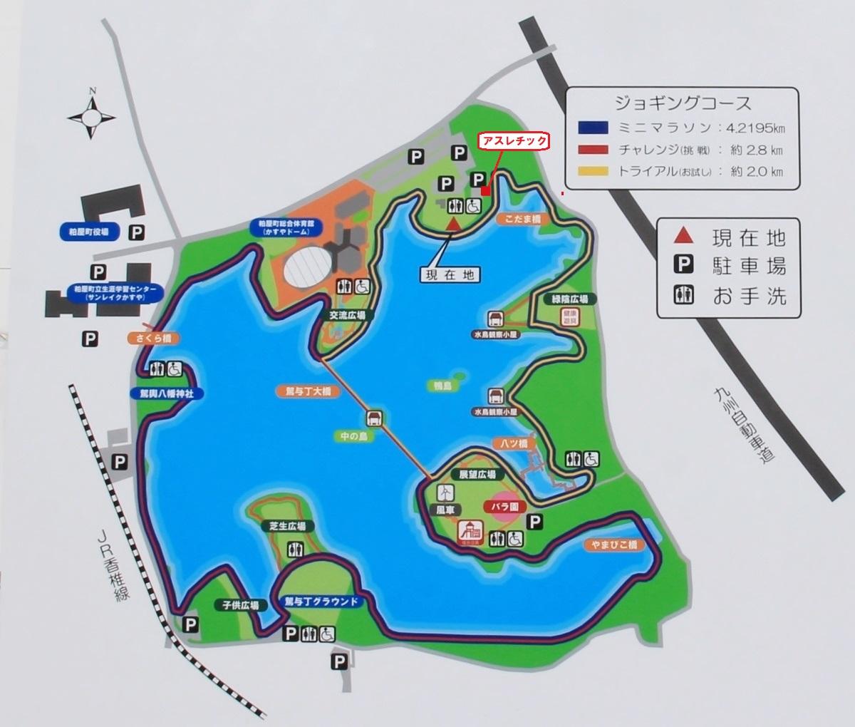 駕与丁公園・園内マップ