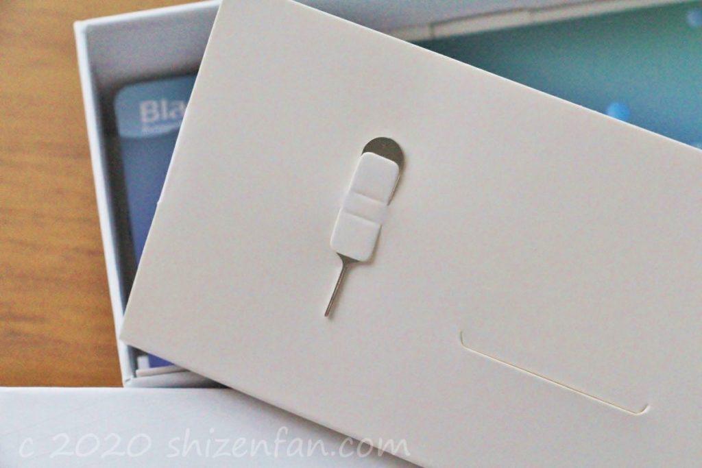 Blackview A80 Proのカードピン