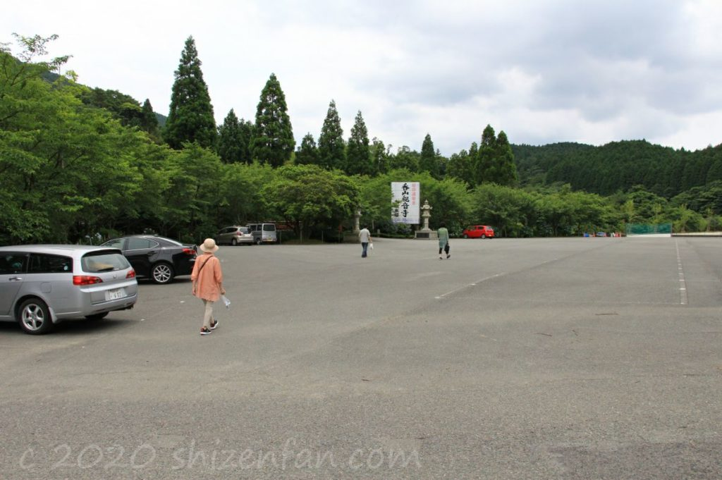 呑山観音寺・大駐車場の様子