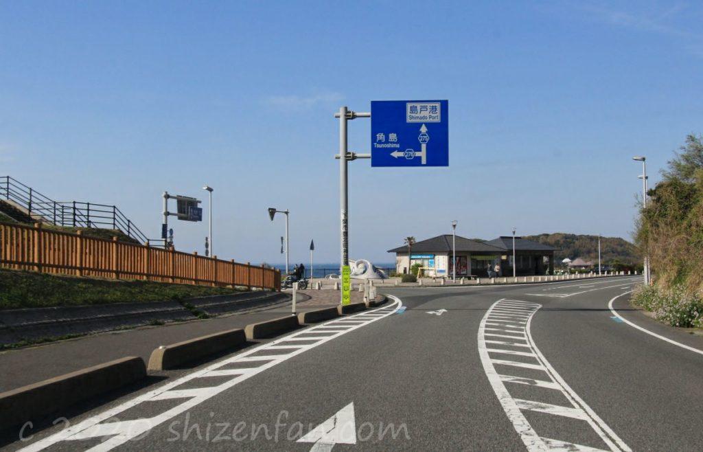 角島大橋への分岐点付近の道路と青看板