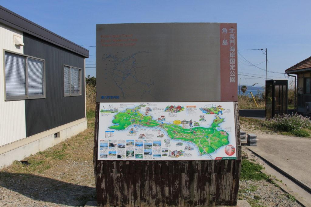 「しおかぜの里 角島」にある島内案内図
