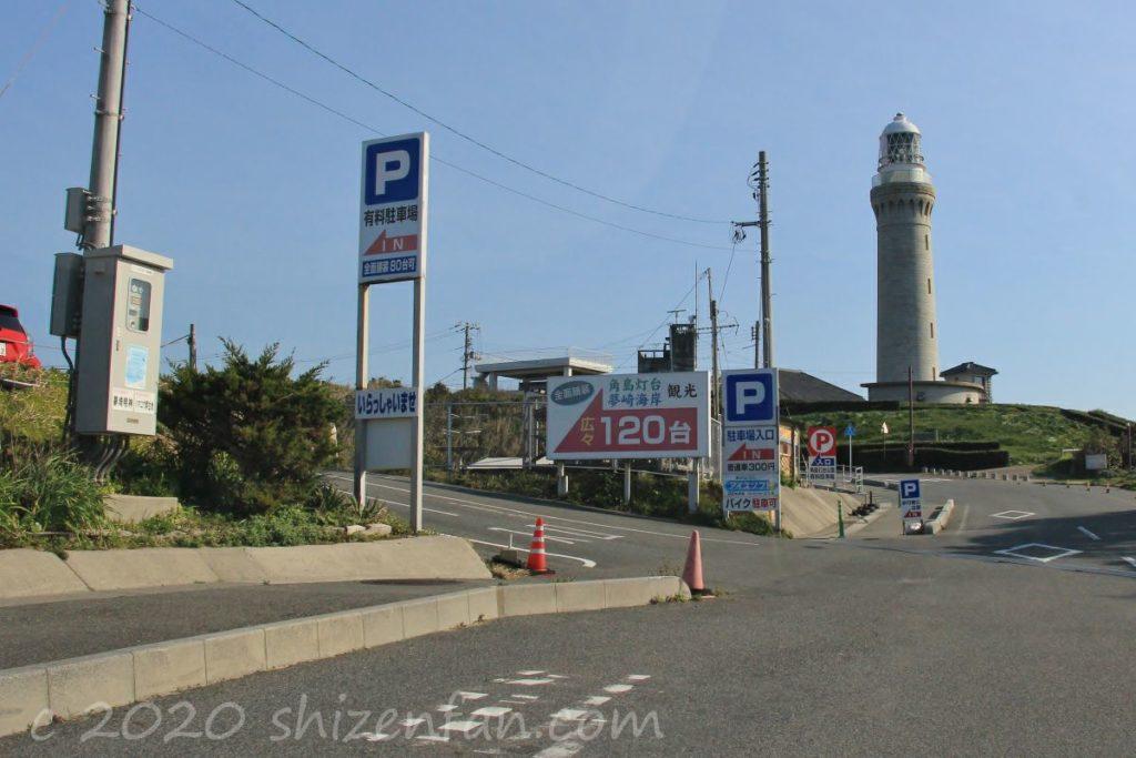 角島灯台前駐車場入口の様子