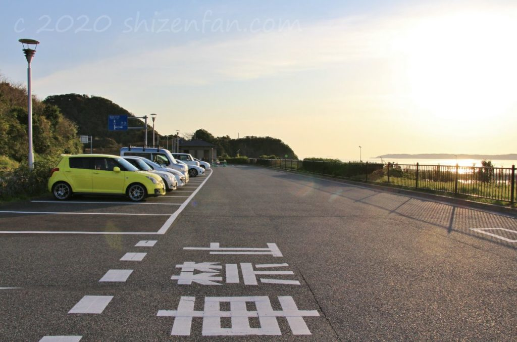 「海士ヶ瀬公園」駐車場