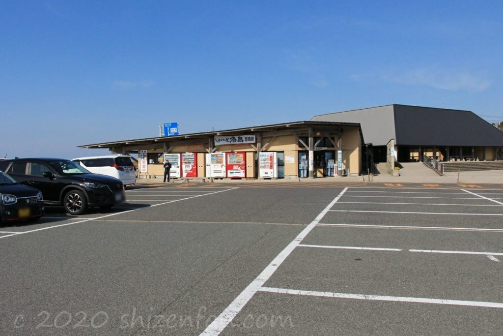 「しおかぜの里 角島」の外観と駐車場
