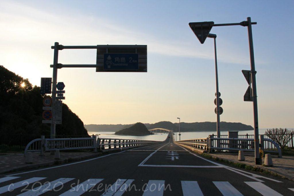 本土から角島大橋への入口周辺の様子