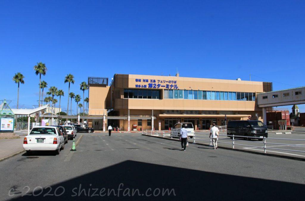 博多ふ頭第2ターミナル(壱岐・対馬・五島フェリーのりば)