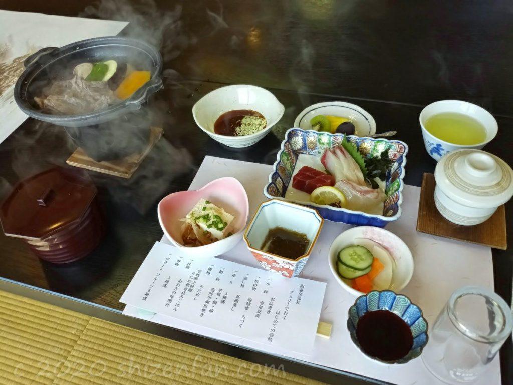 壱岐ツアー・壱岐島荘での昼食