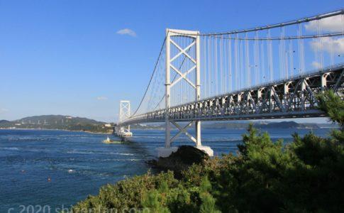 千畳敷から見る大鳴門橋