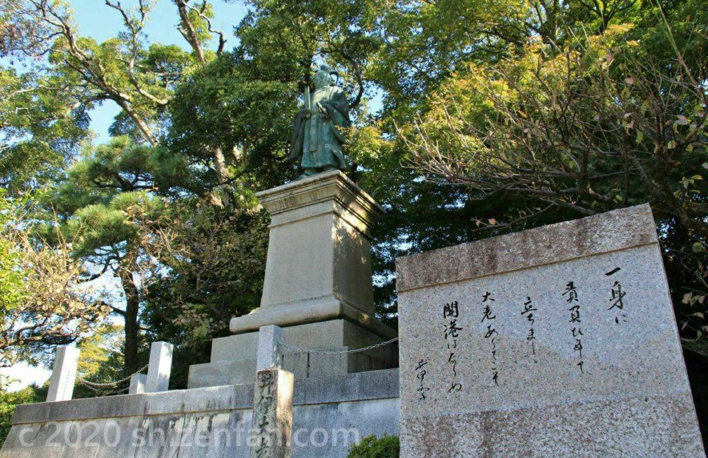 彦根城・井伊直弼の銅像