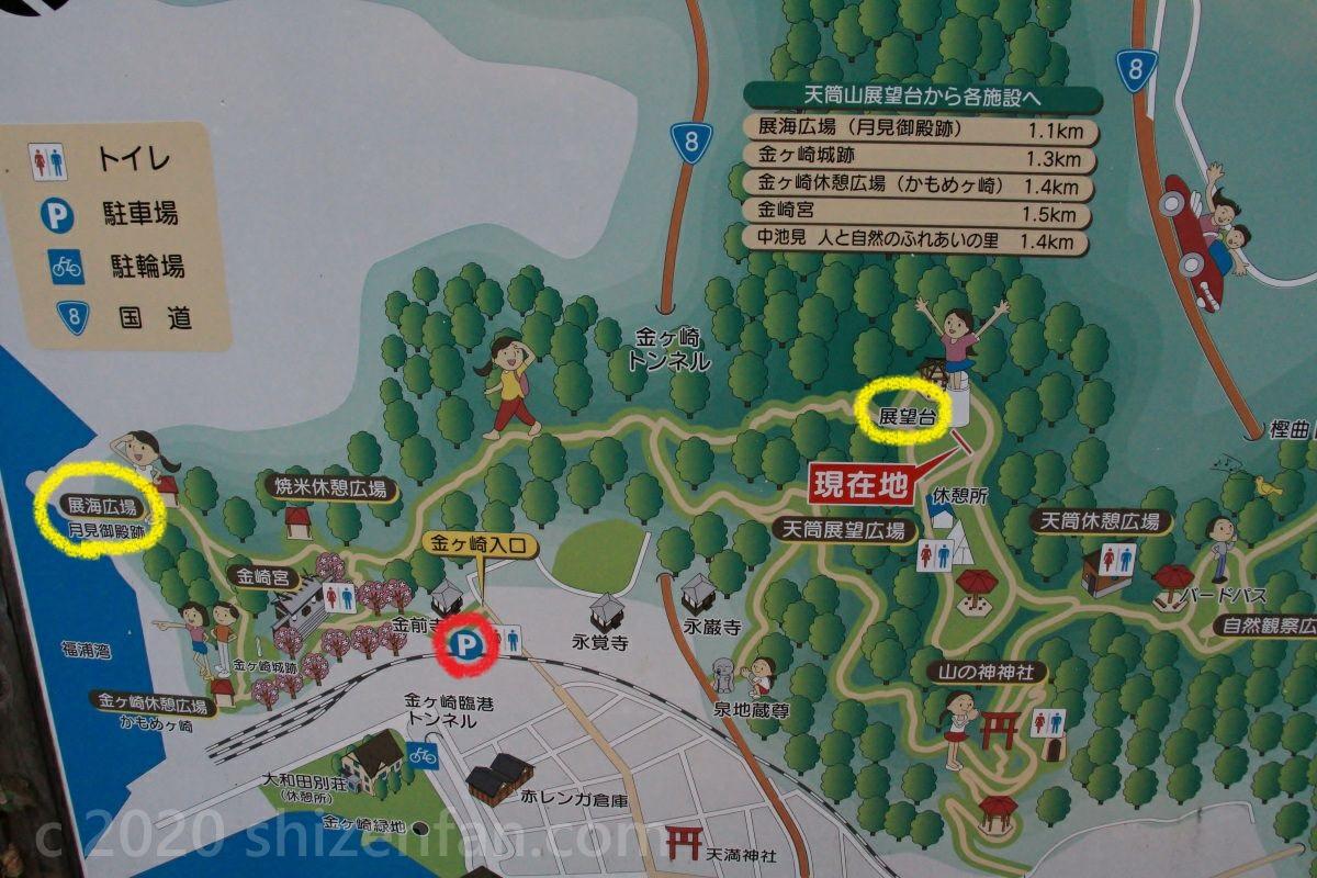 敦賀市・手筒山展望台~展海広場周辺の遊歩道マップ