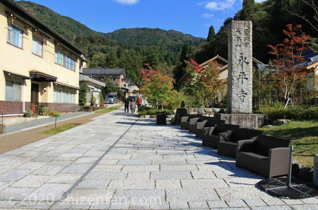 大本山永平寺門外参道の入口の様子