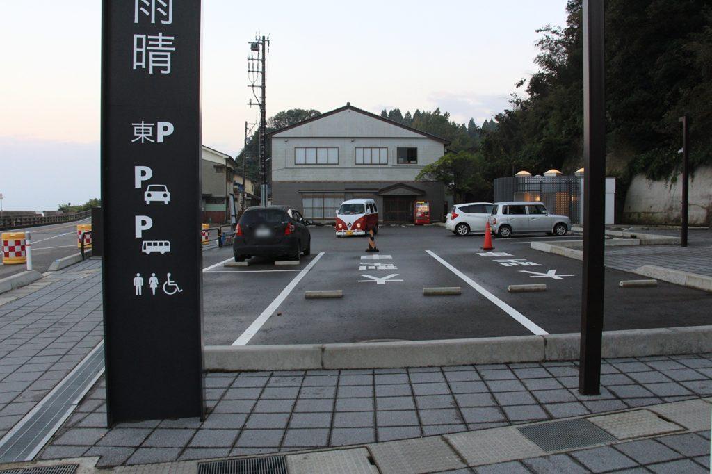 道の駅 雨晴・東駐車場