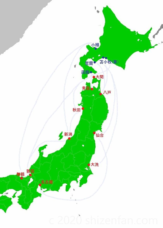 本州と北海道を結ぶ航路・発着港マップ・イラスト解説