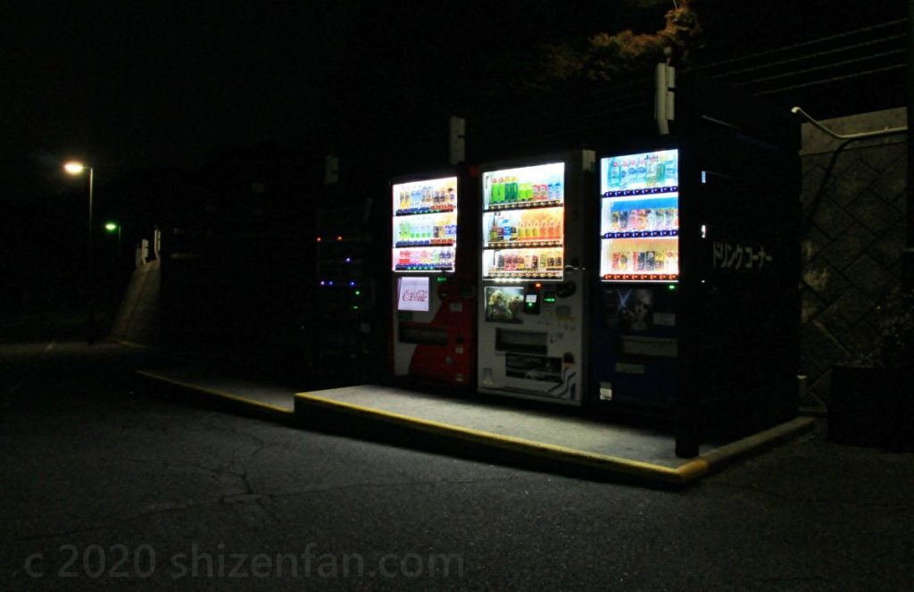 芦有ドライブウェイ・東六甲展望台の自販機