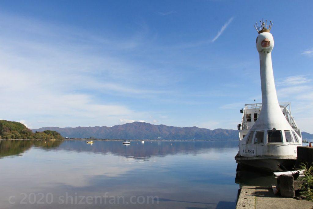 猪苗代湖・長浜の風景(はくちょう丸、湖、山並み)