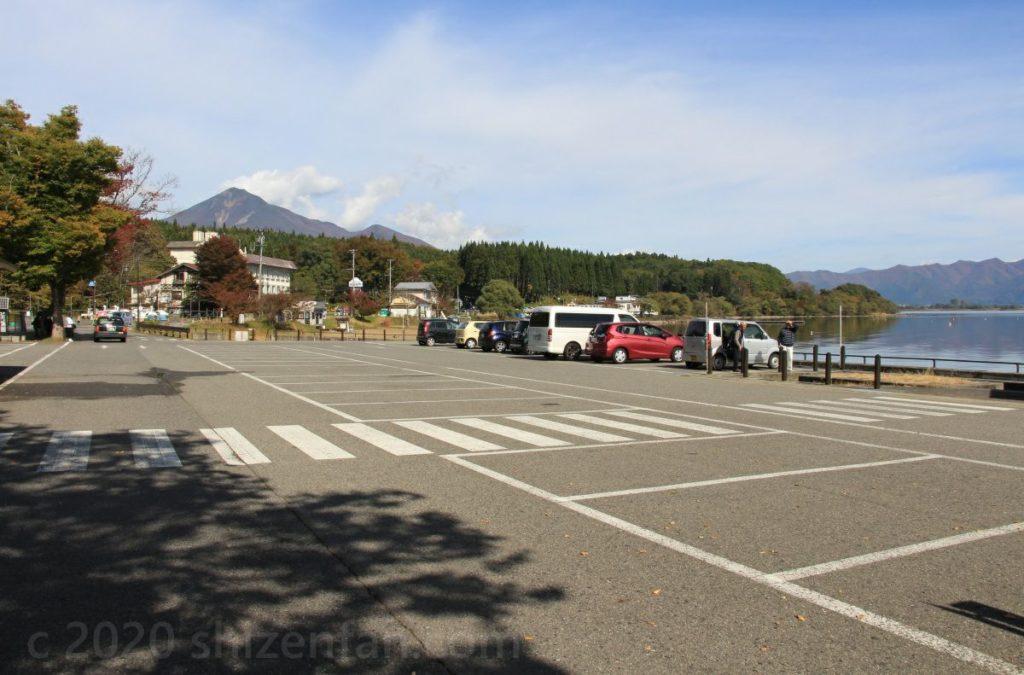 猪苗代湖・長浜駐車場