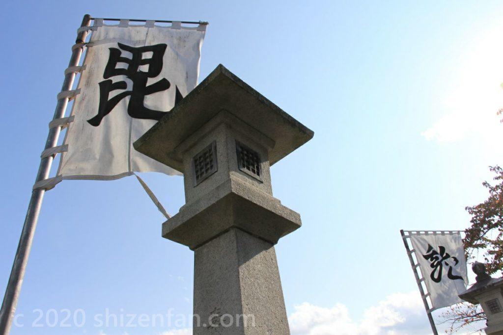 上杉神社入口の石灯籠と「毘」の旗