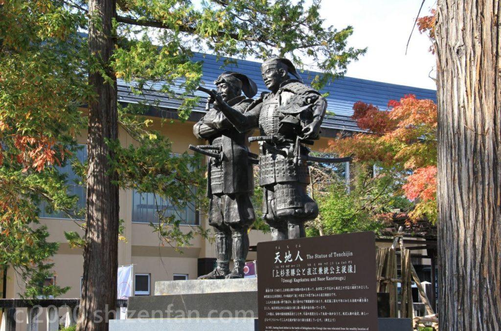 米沢城址・上杉神社内 天地人の像