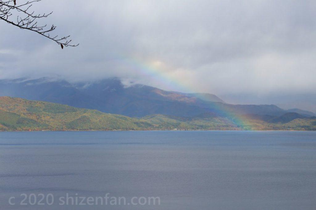 田沢湖と虹(かたまえ山森林公園・田沢湖展望台)